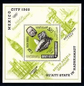 [95532] Aden Qu'aiti State Hadhramaut 1966 Olympic Games Mexico Sheet MNH