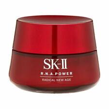 SK-II R.N.A.Power Radical New Age Cream - 2.8 oz