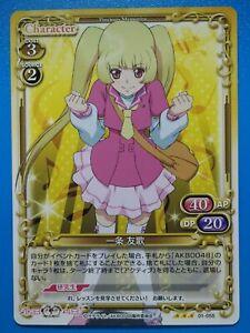 AKB0048 Precious Memories Anime Waifu IDOL Collectible Card 01-055 Yuuka Ichijou