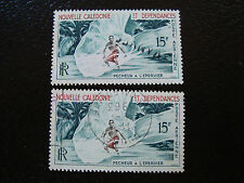 NOUVELLE CALEDONIE timbre yt aerien n° 67 x2 obl (A4) new caledonia (I)