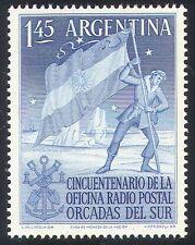 Argentina 1954 Flag/Explorer/Antarctic/Ship/Post Office 1v (n26648)
