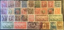 CHINA, Old Small Collection With Some Interesting Revenues, Used & Mint
