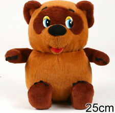 "Russian Winnie-the-Pooh Talking Plush Toy Stuffed Animal 10"" Винни-Пух"