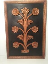 """Vintage Framed Carved Relief Wood Plant tree Floral Wall Hanging 1960's 17 X 12"""""""