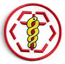 Outland - Movie Medical Logo - Uniform Patch Aufnäher - zum Aufbügeln - neu