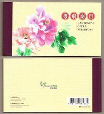 China Hong Kong 2018 Cantonese Opera Repertory Booklet 粵劇劇目