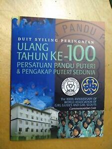 Malaysia 2012 100th Anniversary Pandu Puteri Girls Guide WAGGGS BU coin card