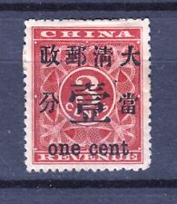 China 1897 Red Revenue Surcharge Issue 1c MH