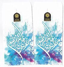 [SS] SDR046 Yayasan AlBukhary Foundation Sampul Duit Raya 2pcs