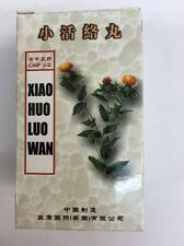 8 Pks Xiao Huo Luo Wan @UK SELLER@