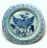 ED020 A blue and white foliate plate with a phoenix Yuan/Early Ming 14C