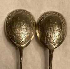 Pair Imperial Russian Solid Silver Gold Vermeil Tea Spoons Etched Kremlin 1894
