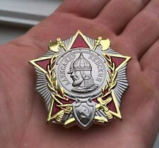 Military-WW2-Medal-Badge-Order-of-Alexander-Nevsky-Soviet-Russian-USSR-medal