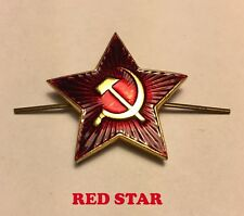 Red Star with Sick and Hammer ☆ Form of the Red Army, WWII, USSR