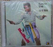 ELVIS PRESLEY - MEGA RARE Flaming Star - 2 VCD SET Hong Kong 2001 FACTORY SEALED