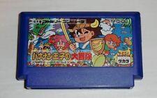 BANANA PRINCE Bananan Ouji no Daibouken Famicom Nintendo NES JAPAN Game FC F/S