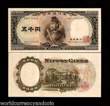 JAPAN 5000 5,000 YEN P93 1957 SHOTOKU TAISHI UNC JAPANESE CURRENCY MONEY NOTE