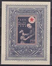 Echte Briefmarken aus Europa mit Familie-, Soziales-Motiv als Einzelmarke