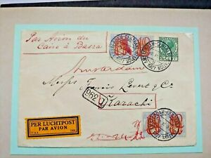1927 AIRMAIL COVER TO KARACHI NEDERLAND NETHERLANDS W3.41 $0.99