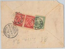 56493 -  OLYMPIC GAMES - GREECE - POSTAL HISTORY: COVER to EGYPT 1907