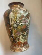 "Beautiful Handpainted chinese vase 12 "" tall"