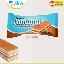 Ÿ‡Ÿ‡ Lebanese Gandour Yamama Chocolate Cake Sandwich | Tasty Sweets From Lebanon