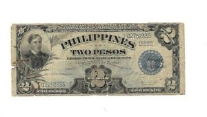 """PHILIPPINES BANKNOTE 2 PESOS 1945 """"VICTORY"""""""