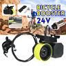24V Bicycle Bike Booster Durable for E-Bike Electric Mountain Bike Bicycle DIY