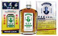 Wong To Yick WOOD LOCK Medicated Balm Oil Pain Relief 50ml 正品 黃道益活絡油 US Verison