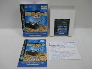 GB -- Game Boy Wars 3 -- Box. Can data save! Game Boy, JAPAN Game. 34661
