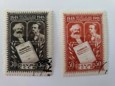 RUSSIA, USSR, 2 stamps, Marks Engels Manifest, 1948, cancelled, lightly hinged