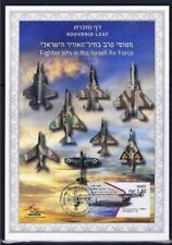 ISRAEL STAMP 2019 IDF AIR FORCE FIGHTER JETS SOUVENIR LEAF INCLUDE 10 ATM LABELS