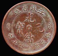 10 CASH 1902-1905 CHINE / CHINA KIANG SOO - guangxu - Jiangsu (02)