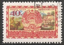 """Russia Stamp - Scott #2010/A1062 40k Multicolored """"Oct Revolultion"""" Canc/LH 1957"""