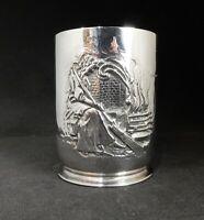 Solid SILVER CINDERELLA Christening Mug. WH Haseler, Birmingham 1906.