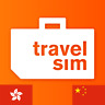 TravelSim Prepaid Sim Karte mit 1GB Daten/ für 30 Tage (China&Hongkong) (4G/3G)