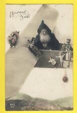 Cachet HYERES 1913 FANTAISIE PÈRE NOËL SANTA KLAUS Weihnachtsmann AVION JOUETS