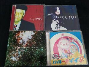 4 Music CDs Visual Kei/J-Rock Bundle - BUCK-TICK/AN CAFE/Plastic Tree/Baroque