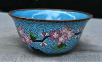 15 cm ancien chinois cloisonné dynastie palais fleur pot de thé bol bol