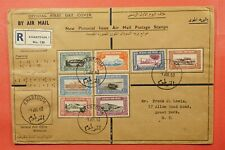 Dr Who 1950 Sudan Fdc Pictorial Airmail Stamps C214511