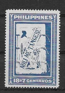 PHILIPPINES ,1949 , SEMI-POSTAL , NOLI ME TANGERE ,  18c+7c STAMP , MNH,CV$6