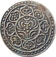 TIBET Gaden TANGKA Silver Coin 1910-15 Cat № Y# F13.2 VF