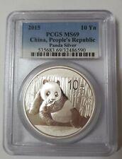 2015 China 10 Yuan Panda Silver 1 OZ PCGS MS69