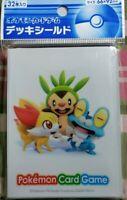 1x NEW Pokemon Card Game Sleeves Kalos Starter Froakie SEALED sleeves Japan