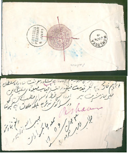Afghanistan, Cover to Peshawar 1889