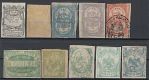 F-EX8487 MEXICO REVENUE STAMPS LOT. PUEBLA LOCAL STAMPS LOT.
