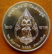 20 Baht Thailand 150 Ann. Prince Damrong 2012 Nr. 52