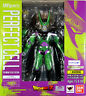 Dragonball Z ~ SH Figuarts ~ PERFECT CELL ACTION FIGURE ~ Bandai Premium Color