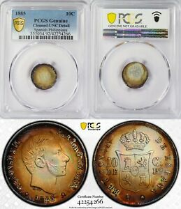 1885 Spain/Philippines 10 Centimos ~ PCGS UNC Details TONED ~ Silver ~ KM#148