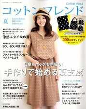 COTTON FRIEND 2017 SUMMER - Japanese Craft Book SP3